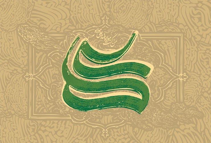 بررسی تطبیقی اشعار علی نامه با منابع تاریخی (صص ۳۷-۷۹، ابیات ۸۲۵-۱۷۶۰)